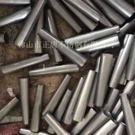 不锈钢圆锥形管,不锈钢大小头锥管,不锈钢锥形圆管