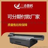 昌吉玻璃推拉门平板数码打印机多少钱一台