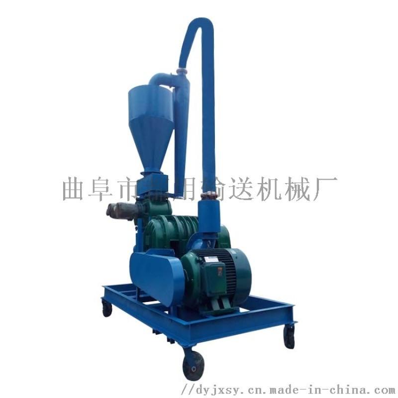 **大功率气力吸粮机 环保型气力输送吸粮机78