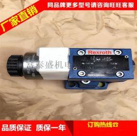 先导型溢流阀 PB10-2-4X/100W65力士乐Rexroth