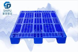 堆码塑料托盘,川字货架叉车板,周转托盘 1212