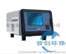 KW-1型空气微生物浓缩采样器