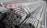 马钢HTRB600E带肋热轧螺纹钢钢厂直发