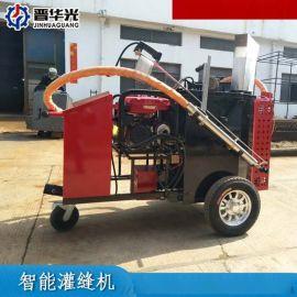 **山南地区多功能灌缝机-牵引式公路补缝机