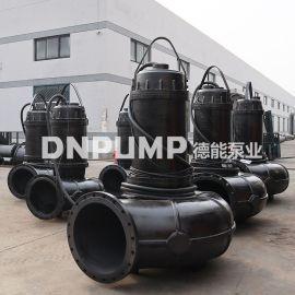 污水泵的选购和使用注意德能泵业