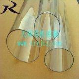 有机玻璃管Φ10X2X1000亚克力管、PMMA管