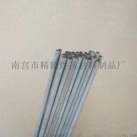 【 J857CrNi低合金钢高强度焊条】
