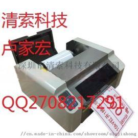 丽标佳能KB-3000宽幅打印机