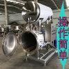 小米粥殺菌鍋 雙層高溫殺菌設備