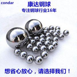 康达  厂家直销研磨球填料用  硬度高耐磨轴承