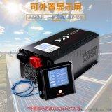 离网逆变器5000w太阳能发电专家96v工频逆变器