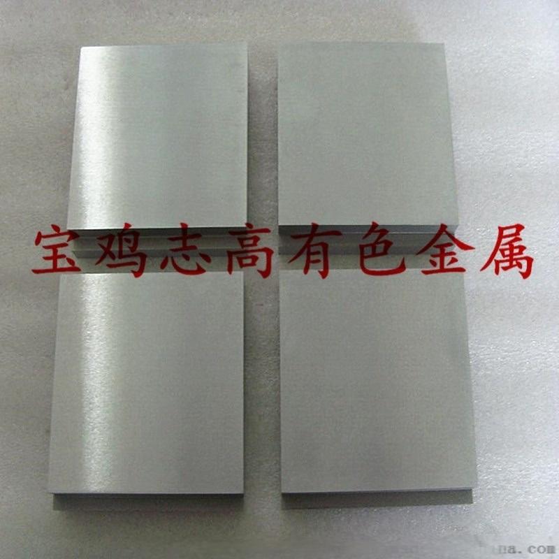 钨板/钨片/碱洗钨板/磨光钨板
