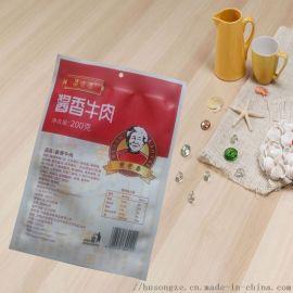 山东诸城供应pet塑料包装袋,定制三边封包装袋