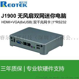睿尔智联Intel J1900云终端迷你电脑