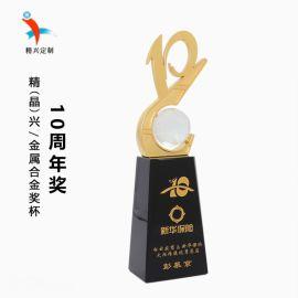 运动会奖杯奖牌 公司部门主管表彰金属纪念奖杯