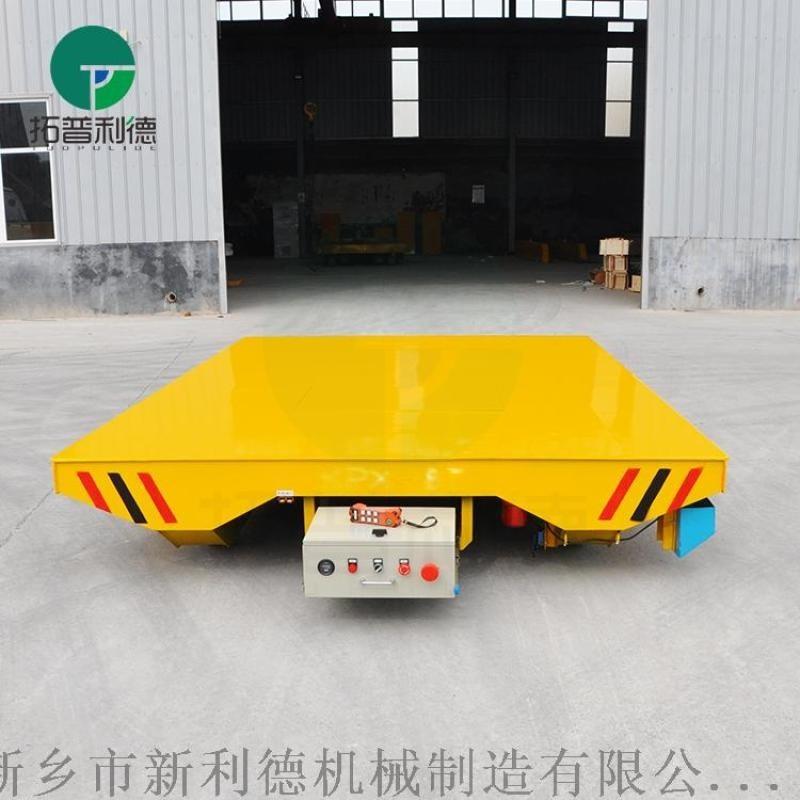 蓄电池轨道平车KPX轨道车定制2020年新款