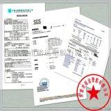 8211-55 耐磨 高流動 耐候TPV