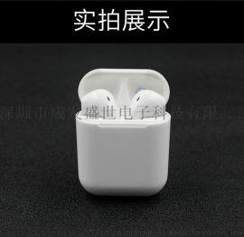 蓝牙耳机蓝牙耳机无线双耳运动耳塞式蓝牙耳机5.0