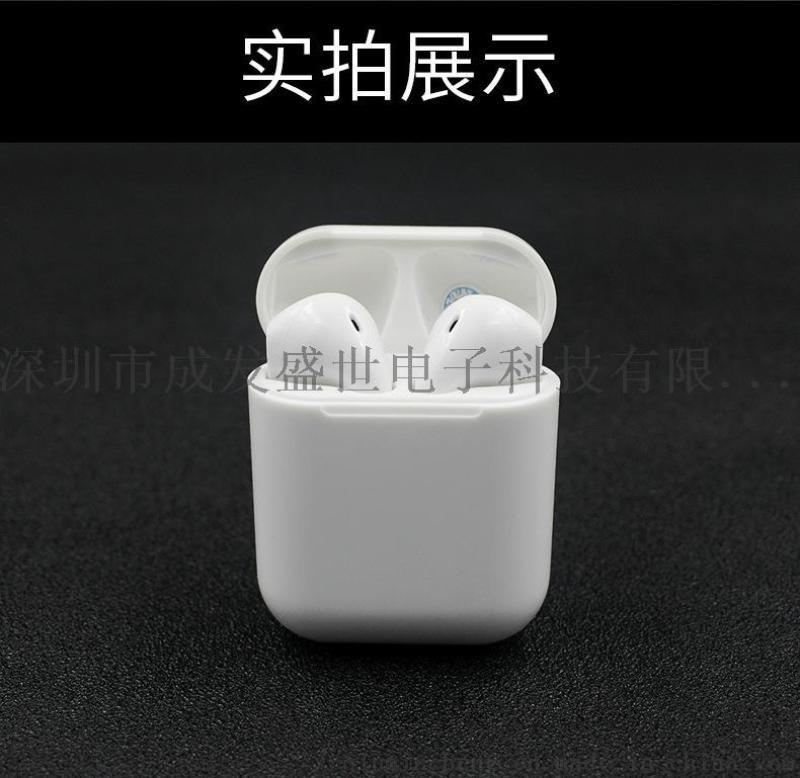 藍牙耳機藍牙耳機無線雙耳運動耳塞式藍牙耳機5.0