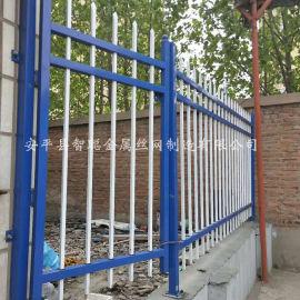 蓝白锌钢 双横梁锌钢 三横梁锌钢护栏