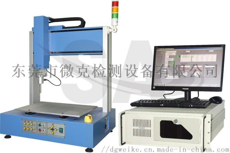 PCB板压力寿命试验机