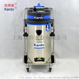 工业吸尘器干湿两用吸尘吸水吸铁屑系列吸尘器