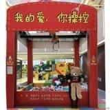 戶外廣場網紅大型真人抓娃娃機設備兒童遊樂項目租賃