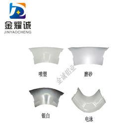 净化铝材配件外二通两通外阳角圆外圆弧接头