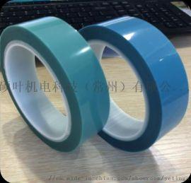 蓝色冰箱胶带 / 固定胶带