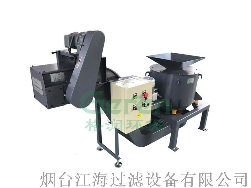 烟台排屑机,链板排屑机,步进式金属排屑机
