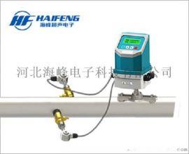 一体插入式超声波流量计生产厂家