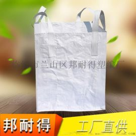苏州吨袋 集装袋 太空包 吨包厂家 定制直销批发