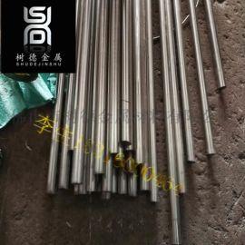 佛山不锈钢光亮棒316L//广东316不锈钢棒