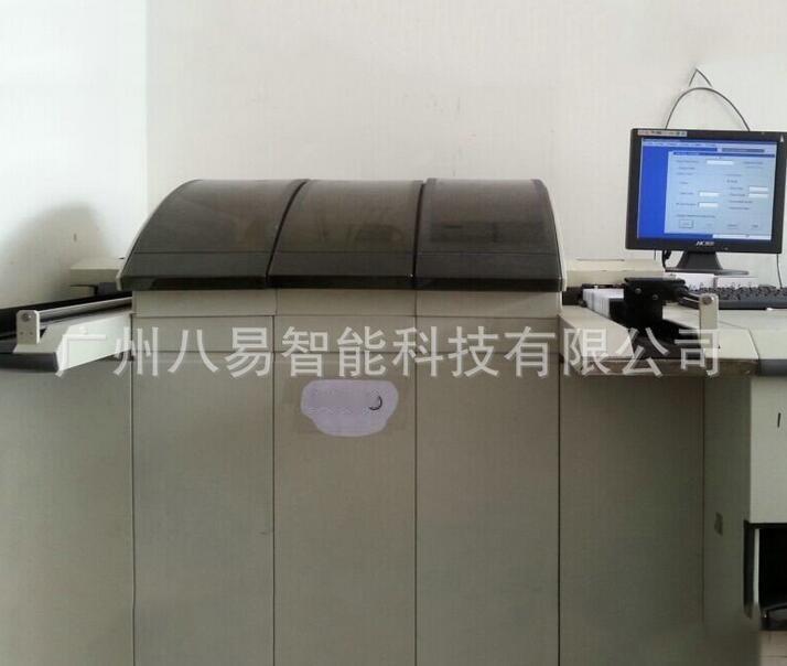 二手DC7000凸字機