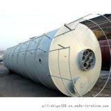 水泥倉60噸/60T/鄭州億立實業有限公司製造散裝水泥倉60T,品牌:億立