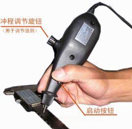 电刻笔-上海菲克苏