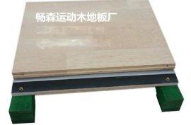 集宁运动木地板生产厂家