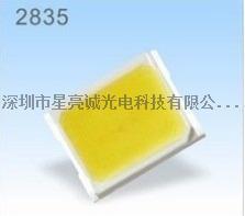优势供应铜支架20-22LM 2835贴片LED白光灯珠