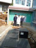 医疗污水处理设备,医疗污水处理装置