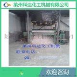 複合穩定劑成套設備 萊州科達化工機械