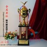 獎杯 高檔金屬獎杯 運動會獎杯 賽事獎杯 定制獎杯