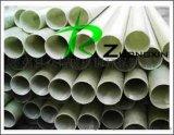 DN60 玻璃钢电缆管 玻璃钢电缆保护管 电缆穿线管质量有保证