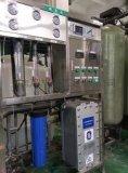 电子级超纯水应用于太阳能多晶硅行业