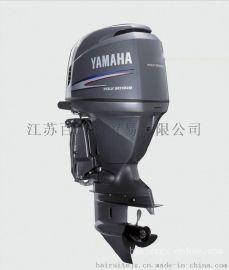 雅马哈4冲程115马力船外机 充气船 橡皮艇 钓鱼船 冲锋舟 皮划艇