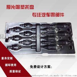 苏州昆山地区汽车零部件厚片吸塑托盘 轮毂吸塑内托加工定制