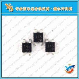 线性霍尔传感器HG-106C