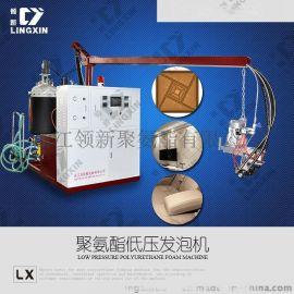聚氨酯自结皮扶手低压发泡机
