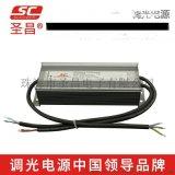 圣昌80W 0-10V防水调光电源 900mA 1050mA 1400mA 1750mA 2100mA 2500mA恒流 开关电源 LED驱动电源