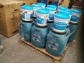 DBC聚合物改性沥青防水涂料价格