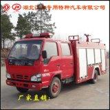 五十铃2-3吨消防车 13872855119